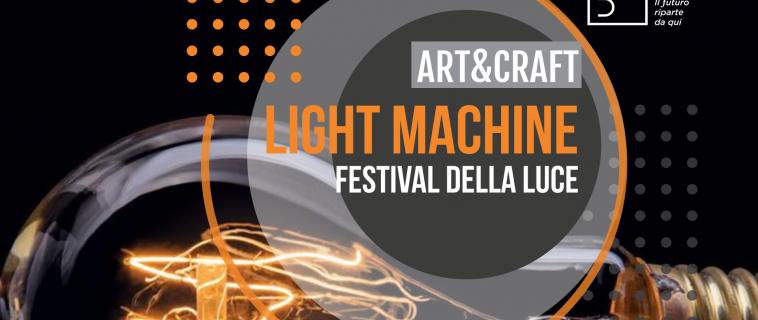 Il 28 settembre 2019 al Centro per l'Artigianato Digitale c'è il FESTIVAL DELLA LUCE