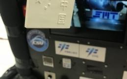 PRIMI TEST DI STAMPA 3D IN MICROGRAVITÀ PER LA PRODUZIONE DI  CERAMICA SU SUOLO LUNARE